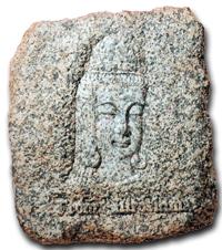 Камъкът, изложен днес в музея