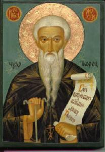 Най-великият светец на българската земя, преподобни Иван Рилски се родил около 876 г. в Скрино, разположено в гънките на Осоговската планина край р. Струма (край град Дупница). Бил съвременник на княз Борис (852-889) и на неговия син Владимир, на цар Симеон Велики и на Симеоновия син цар Петър. До 25-годишната си възраст бил пастир. От крехка възраст в душата на Иван започнала да се развива и крепне религиозната вяра. По това време из цяла България започнали да се строят църкви и манастири. Новооснованите обители ставали не само огнища на християнството, но и книжовни и просветни средища.