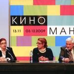 """Преконференцията на """"Киномания"""" от ляво на дясно: Шери Кенесън-Хол, Културен аташе на САЩ в България, Хермина Азарян, Организатор на Киномания и Христо Друмев, Генерален директор на НДК"""
