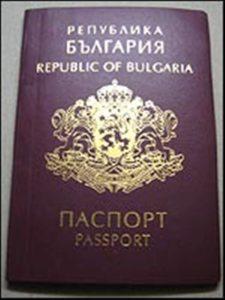Ще бъде ли нужен българският паспорт на българите в САЩ? Този въпрос си задават нашенци тук