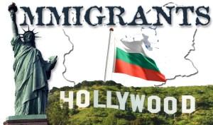 """В района на 2-я по големина в САЩ """"български град"""" Лос Анджелес живеят повече от 35,000 наши сънародници. Общо в Калифорния те са над 75,000, като другите две места в щата с по-голяма концентрация са Сан Франциско и Сан Диего."""