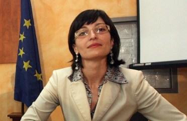Maria Zaharieva