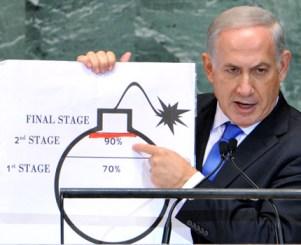 27 септември 2012 г. От трибуната на ООН израелският премиер Бенджамин Нетаняху показа скица на предполагаемата бомба, която разработва Иран и нагледно отбеляза с червена линия докъде Израел ще търпи продължаването й - тя преминава там, където, по думите му, ще бъдат реализирани 90% от работите по създаването на ядрено оръжие.Бенямин Нетаняху (иврит: בנימין נתניהו) е роден на 21 октомври 1949 г. в Тел Авив в семейството на професора по еврейска история Бен-Цион Нетаняху и съпругата му Цила.Бенямин Нетаняху, известен с прякора си Биби, е три пъти женен, като от настоящата си съпруга Сара има 2 деца. Макар и роден в Израел, израства в щата Пенсилвания (САЩ). Photo courtesy: EPA/JASON SZENES, всеки ден