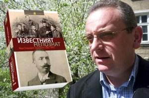 Книга за своя дядо написа Петър Стоянович.