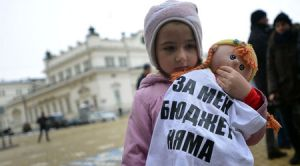 Деца протестираха с родителите си и през февруари 2013 г., но тогава се говореше само за оцеляване. Национален протест на Инициативния комитет