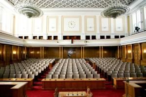 С гласуването на актуализацията на държавния бюджет приключи днешният извънреден работен ден на народните представители, които ще продължат ваканцията си до 4 септември.