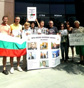 18 Август 2013 г. Днес пред генералното консулство на Р България в Ел Ей, намиращо се на булевард