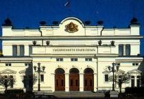 Сградата на българския парламент, или Народното събрание е една от първите обществени сгради, построени след Освобождението. Правителственото решение за построяване на сегашната сграда на Народното събрание е взето на 4 февруари 1884, като по това време министър-председател е Петко Каравелов.