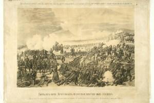 Битката при Драгоман 10 ноември 1885 г.