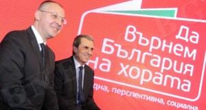 Днес Орешарски успешно индиректно напомни и директно подкрепи лозунга-обещание по време на изборите, даден заедно с лидера на БСП Сергей Станишев -