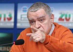 Проф. Михаил Константинов е български математик и бивш зам-председател на Централната Избирателна Комисия (ЦИК). Почетен гост и лектор в университети в Англия, Германия и Франция.