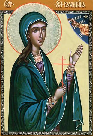 Света мъченица Валентина
