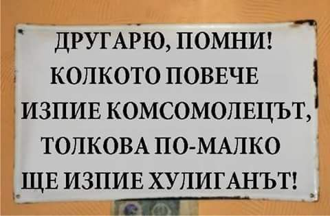 FB_IMG_1455467352632