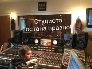 Алекс Тодоров - Alex Todorov (42)