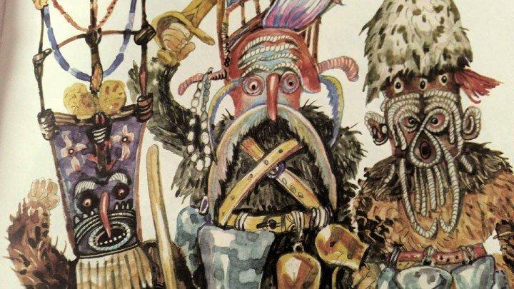 Древната земя и заклинанията на кукерите