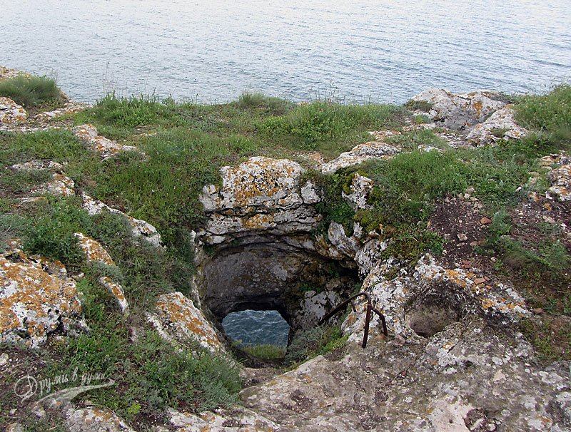 Дупката край Тюленово