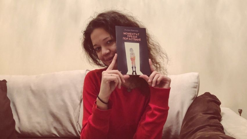 """Колко трае """"Моментът преди порастване"""" на Лилия Йовнова?"""