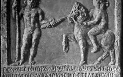 Бог Збелсурд – загадъчното върховно божество на траките