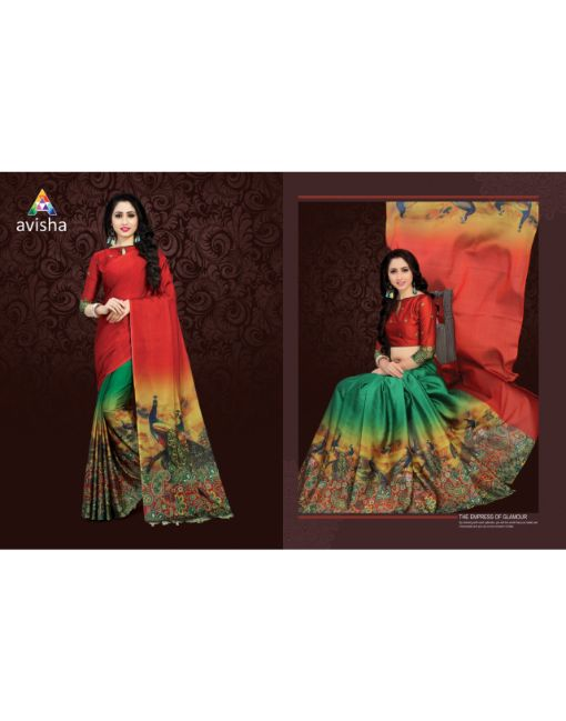 Rs 649 Pc Avisha Sharda Saree Wholesale Catalog 06 pcs