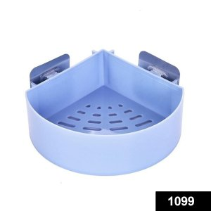 1099 Plastic Multipurpose Kitchen Bathroom Shelf Wall Holder Storage Rack - Bulkysellers.com