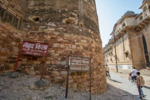 entrance of the gohad fort in bhind