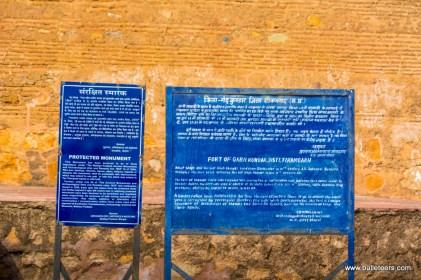 garh-kundar-fort-1761