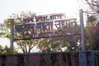 bhanpura-gandhi-sagar-01609