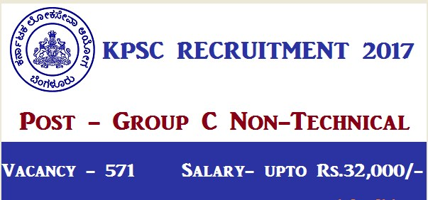 571 KPSC Group C Non Technical Posts