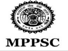 Madhya Pradesh Public Service Commission (MPPSC) Engineering Services Examination (2017-18) 50 posts recruitment