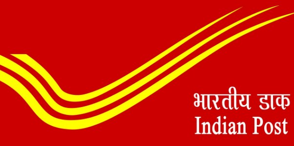 Andhra Pradesh (AP) recruitment of 1126 posts in post office department 2017-18 soon to apply