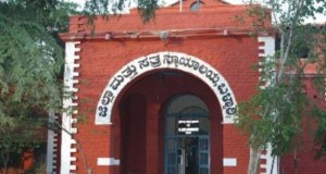 Ballari District Court Recruitment 2017 for 74 Stenographer, Typist, Peon Posts