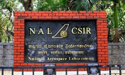 multiple-vacancies-national-aerospace-laboratories