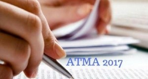 ATMA 2017-18: Examination Dates, Syllabus, Exam Centers and Exam Pattern