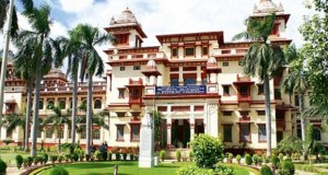 BHU UET 2017-18 Examination dates, Admit Card and Cut-Off