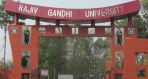 Rajiv Gandhi University (RGU) Entry Application Form 2017-18