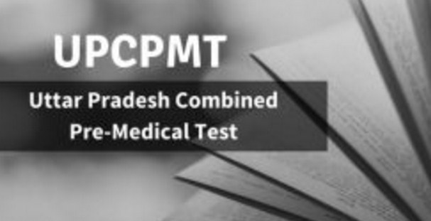 UPCPMT 2017-18: Examination Dates, Syllabus, Exam Centers and Exam Pattern