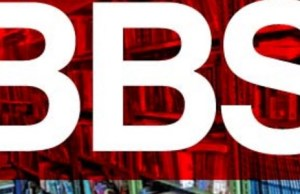 details-of-admission-career-scope-jobs-and-salaries-in-bbs