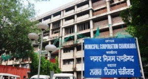 Municipal-Corporation-Chandigarh-Recruitments
