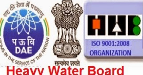 heavy-water-board-hwb-recruitment