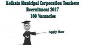 kolkata-municipal-corporation-recruitment