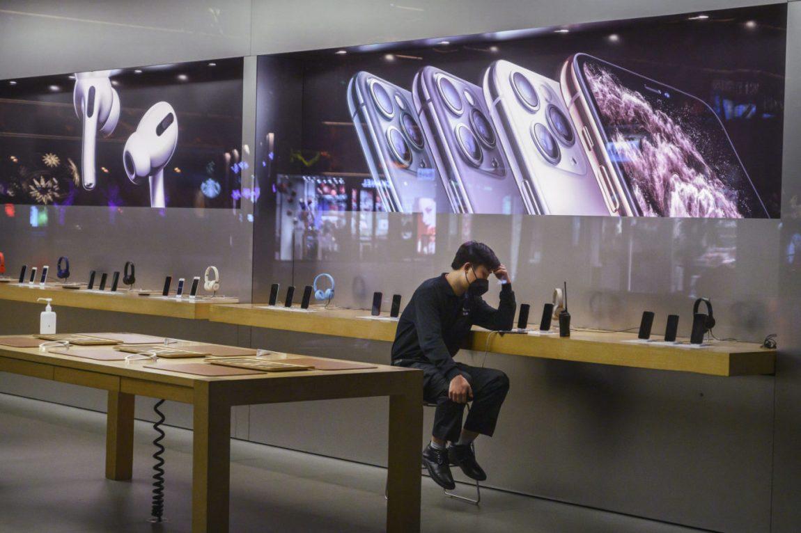 Apple company in China