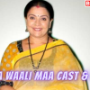 INDIA WAALI MAA Cast & Plot
