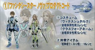 Costumes for Nova