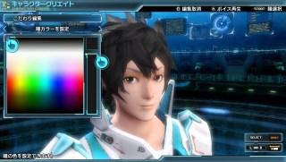 Phantasy Star Nova Character Creation