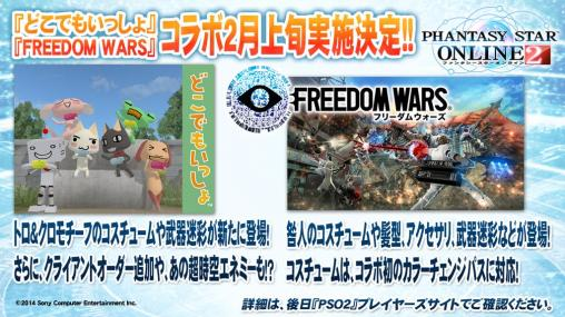 Freedom Wars Collab
