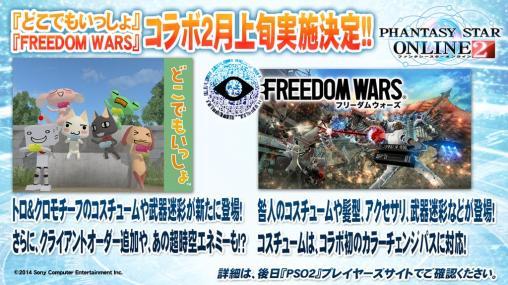 Freedom Wars Collab