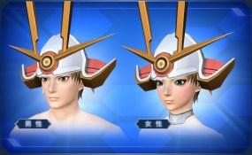 キジンカブト Kijin Helmet