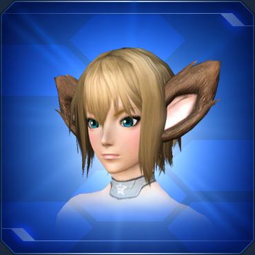ブラウンふんわりビッグ耳 Big Brown Fluffy Ears