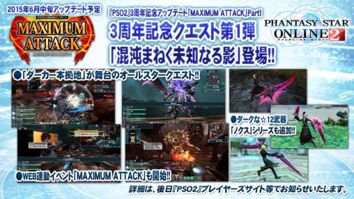 Maximum Attack event