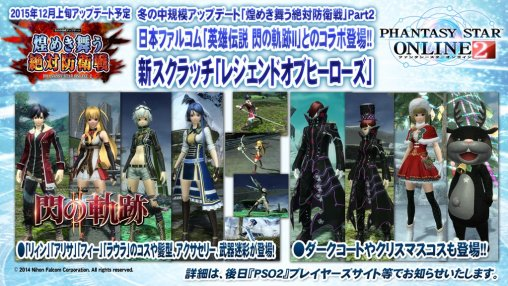 Legend of Heroes Collab